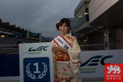 Park Ferme at Fuji Speedway - Shizuoka Prefecture - Japan