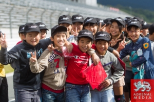 Fuji School, Kids with Safety Car at Fuji Speedway - Shizuoka Prefecture - Japan