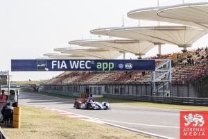 FIA Banner WecRace - 6 Hours of Shanghai at Shanghai International Circuit - Shanghai - China